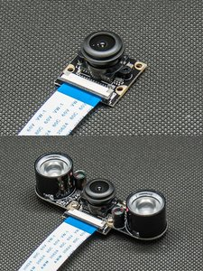 10249071027 5mp adjust focus noir fisheyes camera 3w infrared led boardx2