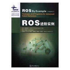 ROS 進階實例-cover