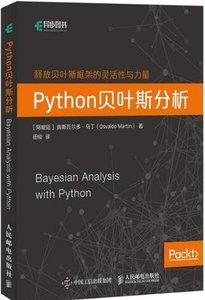 Python 貝葉斯分析 -cover