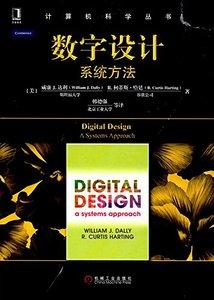 數字設計:系統方法-cover
