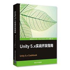 Unity5.x實戰開發指南-cover