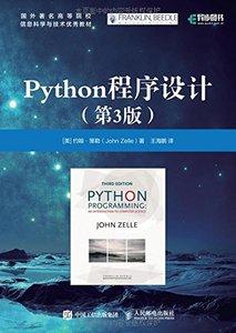 Python 程序設計, 3/e-cover