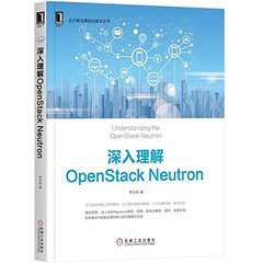 深入理解 OpenStack Neutron-cover