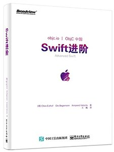 Swift 進階 (Advanced Swift)-cover