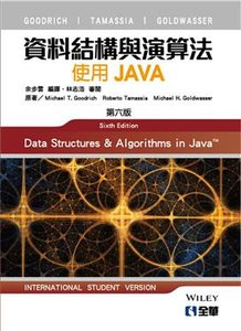 資料結構與演算法:使用 JAVA, 6/e (Data Structures and Algorithms in Java, 6/e)-cover