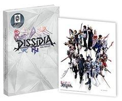 Dissidia Final Fantasy NT: Prima Collector's Edition Guide-cover