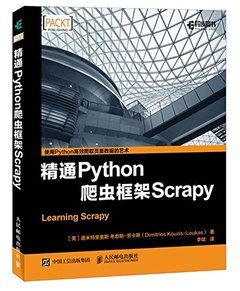 精通 Python 爬蟲框架 Scrapy (Learning Scrapy)-cover