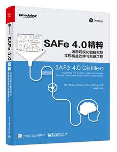 SAFe 4.0 精粹 : 運用規模化敏捷框架實現精益軟件與系統工程-cover