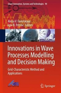 Innovations in Wave Processes Modelling and Decision Making: Grid-Characteristic Method and Applications (Smart Innovation, Systems and Technologies)-cover