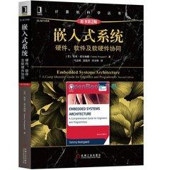 嵌入式系統:硬件、軟件及軟硬件協同(原書第2版)-cover