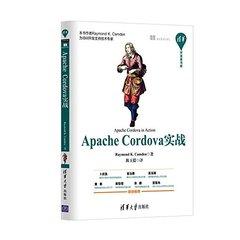 Apache Cordova 實戰-cover