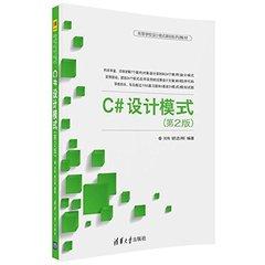 C# 設計模式, 2/e-cover