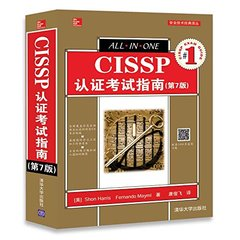 CISSP 認證考試指南, 7/e (CISSP All-in-One Exam Guide, 7/e)-cover