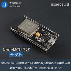 NodeMCU-32S Lua WiFi 物聯網開發板 (ESP32) (附USB線)-cover
