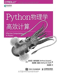 Python 物理學高效計算 (Effective Computation in Physics)-cover