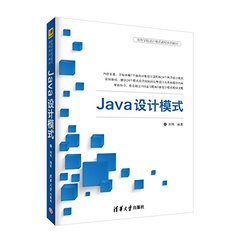 Java設計模式-cover