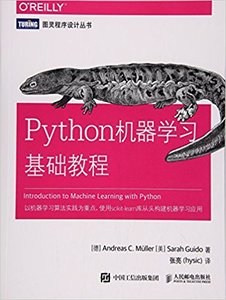 Python 機器學習基礎教程 (Introduction to Machine Learning with Python: A Guide for Data Scientists)-cover