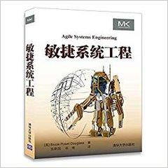 敏捷系統工程-cover