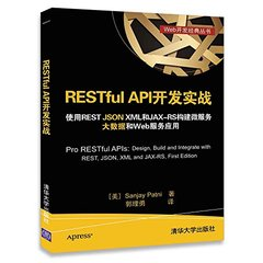 RESTful API 開發實戰 : 使用 REST JSON XML 和 JAX-RS 構建微服務 大數據和 Web 服務應用 (Pro RESTful APIs: Design, Build and Integrate with REST, JSON, XML and JAX-RS)-cover