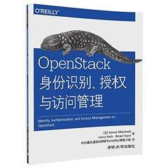 OpenStack身份識別、授權與訪問管理-cover