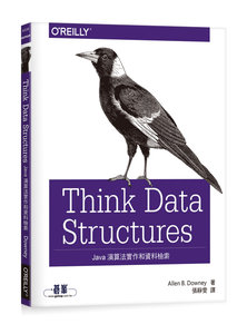 Think Data Structures|Java演算法實作和資料檢索 (Think Data Structures: Algorithms and Information Retrieval in Java)-cover