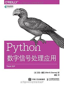 Python 數字信號處理應用 (Think DSP: Digital Signal Processing in Python)-cover