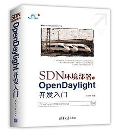 SDN環境部署與OpenDaylight開發入門-cover