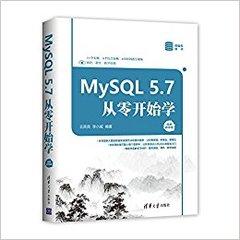 MySQL 5.7從零開始學(視頻教學版)-cover