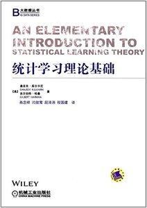 統計學習理論基礎-cover