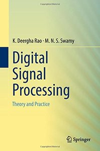Digital Signal Processing: Theory and Practice-cover
