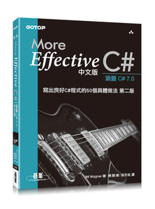 More Effective C# 中文版 | 寫出良好 C#程式的 50個具體做法, 2/e (More Effective C# : 50 Specific Ways to Improve Your C#, 2/e)-cover