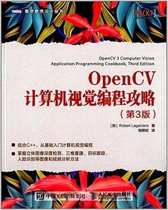 OpenCV 電腦視覺編程攻略, 3/e-cover
