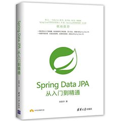 Spring Data JPA 從入門到精通-cover