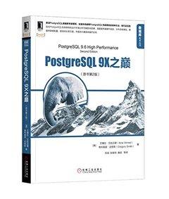 PostgreSQL 9X之巔(原書第2版)-cover