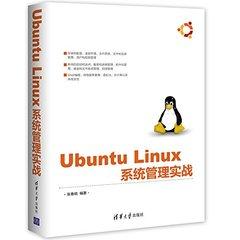Ubuntu Linux 系統管理實戰-cover