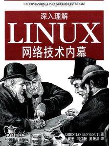 深入理解 Linux 網絡技術內幕 (Understanding Linux Network Internals)-cover