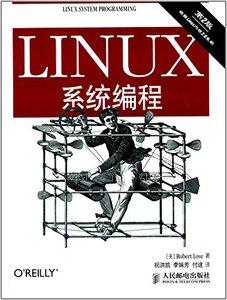 Linux系統編程(第2版)-cover