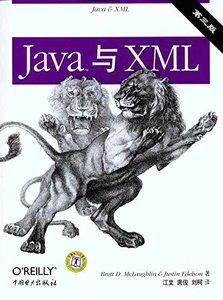 Java與XML(第3版)-cover