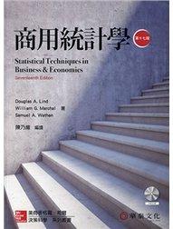 商用統計學 (Lind: Statistical Techniques in Business & Economics, 17/e)-cover