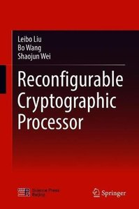 Reconfigurable Cryptographic Processor-cover