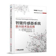 智能傳感器系統:新興技術及其應用-cover