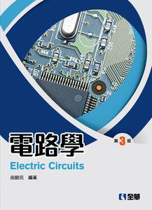 電路學, 3/e-cover