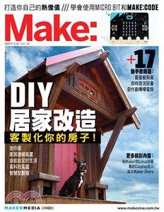 Make 國際中文版 vol.34 (Make: Volume 59 英文版)-cover