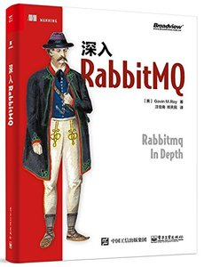 深入 RabbitMQ-cover