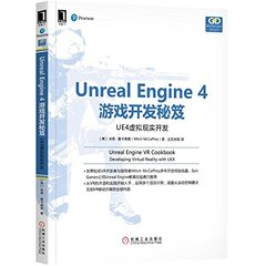 Unreal Engine 4游戲開發秘笈:UE4虛擬現實開發-cover
