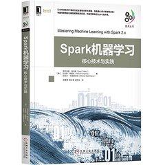 Spark機器學習:核心技術與實踐-cover
