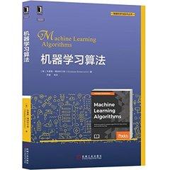 機器學習算法-cover