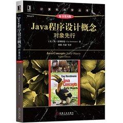 Java程序設計概念:對象先行(原書第8版)
