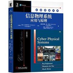 信息物理系統應用與原理 (英文版)-cover