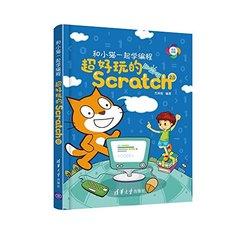 和小貓一起學編程-超好玩的Scratch 2.0-cover